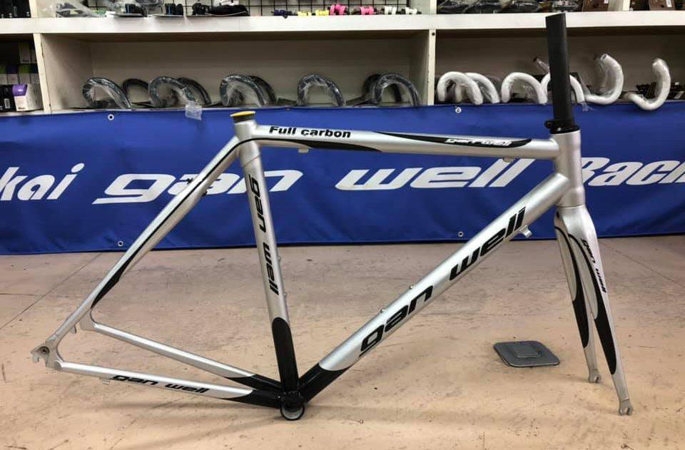 ganwell GW-R2000 FRAME SET