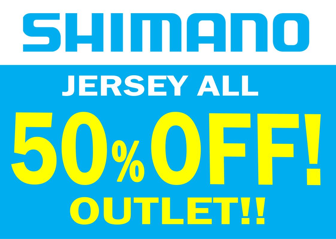 SHIMANO SALE